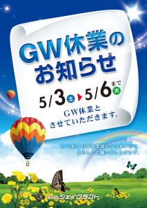 2014GW