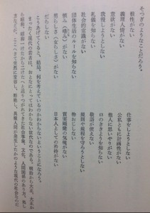 IMG_9933